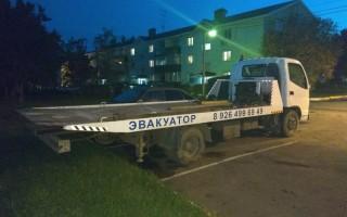 Эвакуатор в городе Истра Trek-Region 24 ч. — цена от 700 руб