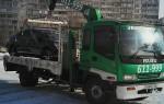 Эвакуатор в городе Хабаровск Эвакуатор 24 ч. — цена от 1000 руб