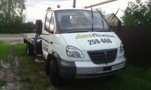 Эвакуатор в городе Пенза Автопомощь-58 24 ч. — цена от 1000 руб