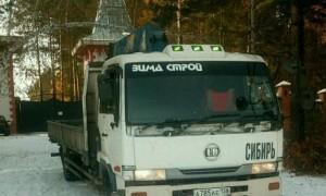 Эвакуатор в городе Зима Андрей 24 ч. — цена от 800 руб