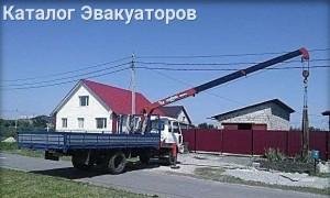 Эвакуатор в городе Руза Андрей 24 ч. — цена от 800 руб
