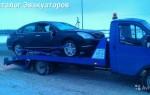 Эвакуатор в городе Чистополь Авто-Профи 24 ч. — цена от 800 руб