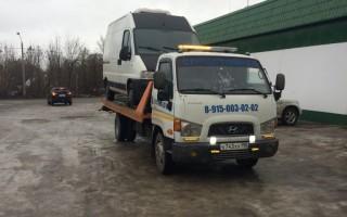 Эвакуатор в городе Клин Алексей 24 ч. — цена от 1000 руб