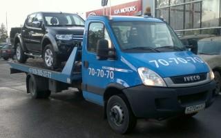 Эвакуатор в городе Смоленск Эвакуатор 24 ч. — цена от 800 руб