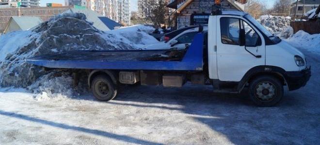 Эвакуатор в городе Куйбышев Эвакуатор 24 ч. — цена от 800 руб