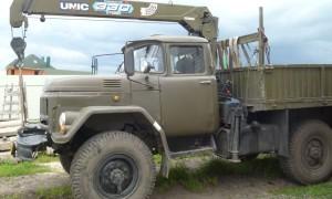 Эвакуатор в городе Валуйки Константин 24 ч. — цена от 800 руб