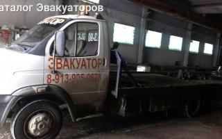 Эвакуатор в городе Барабинск Эвакуатор 24 ч. — цена от 800 руб