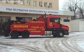 Эвакуатор в городе Москва Викинг Буксир 24 ч. — цена от 5000 руб