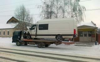 Эвакуатор в городе Ефремов Эвакуатор 24 ч. — цена от 800 руб