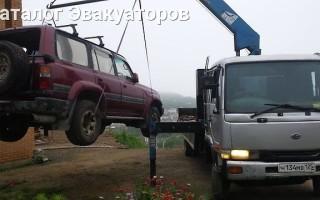 Эвакуатор в городе Находка Автопомощь 24 ч. — цена от 800 руб