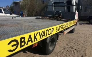 Эвакуатор в городе Ноябрьск Руслан 24 ч. — цена от 800 руб