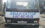 Эвакуатор в городе Самара ООО СПК 24 ч. — цена от 800 руб