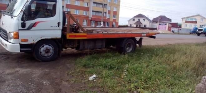 Эвакуатор в городе Канаш Николай 24 ч. — цена от 800 руб