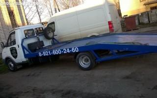 Эвакуатор в городе Вельск Виктор 24 ч. — цена от 1000 руб