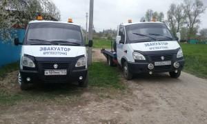 Эвакуатор в городе Славянск-на-Кубани Автопомощь 24 ч. — цена от 1000 руб