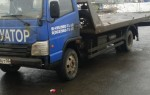 Эвакуатор в городе Москва Сокол 24 ч. — цена от 1000 руб