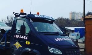 Эвакуатор в городе Цивильск Автоэвакуатор 24 ч. — цена от 800 руб