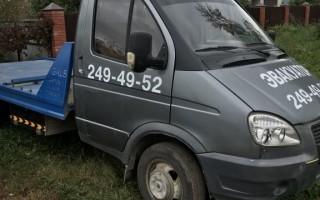 Эвакуатор в городе Казань Эвакуатор 24 24 ч. — цена от 1000 руб