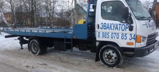 Эвакуатор в городе Пущино Иван 24 ч. — цена от 800 руб