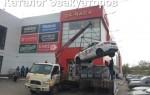 Эвакуатор в городе Пермь Aka59 24 ч. — цена от 1000 руб