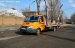 Эвакуатор в городе Таганрог Апельсин 24 ч. — цена от 800 руб