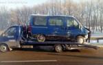 Эвакуатор в городе Тула Эвакуатор 24 ч. — цена от 1500 руб