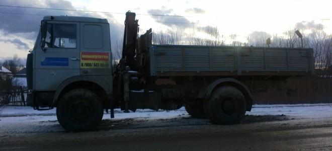 Эвакуатор в городе Малоярославец Андрей 24 ч. — цена от 800 руб