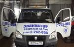 Эвакуатор в городе Казань Работаем на 5 24 ч. — цена от 1000 руб