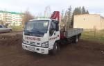 Эвакуатор в городе Октябрьский Рустам 24 ч. — цена от 800 руб