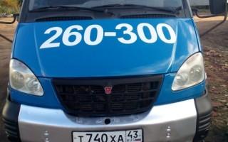 Эвакуатор в городе Киров Кировсервис 24 ч. — цена от 800 руб