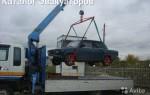 Эвакуатор в городе Острогожск Дмитрий 24 ч. — цена от 800 руб