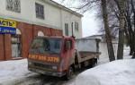 Эвакуатор в городе Самара Владимир 24 ч. — цена от 800 руб