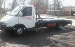 Эвакуатор в городе Таганрог Автопомощь 24 24 ч. — цена от 800 руб