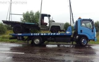 Эвакуатор в городе Ногинск Эвакуатор 24 ч. — цена от 1000 руб