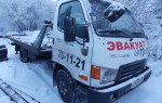 Эвакуатор в городе Мурманск Prodetal 24 ч. — цена от 800 руб