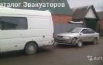Эвакуатор в городе Кропоткин Андрей 24 ч. — цена от 800 руб