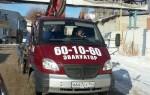 Эвакуатор в городе Саратов Служба Эвакуации 24 ч. — цена от 500 руб