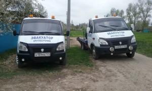 Эвакуатор в городе Темрюк Александр 24 ч. — цена от 800 руб