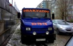 Эвакуатор в городе Саратов Частник 164 24 ч. — цена от 500 руб