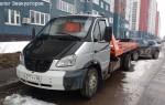 Эвакуатор в городе Уфа Breakdowncar911 24 ч. — цена от 800 руб