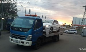 Эвакуатор в городе Лобня Андрей 24 ч. — цена от 800 руб