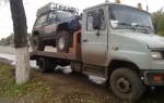 Эвакуатор в городе Ульяновск Александр 24 ч. — цена от 800 руб
