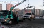 Эвакуатор в городе Чита АвтоСпецТранс 24 ч. — цена от 800 руб