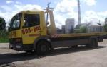 Эвакуатор в городе Смоленск Смолэвакуатор 24 ч. — цена от 800 руб