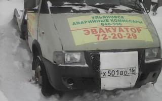 Эвакуатор в городе Ульяновск Руслана 24 ч. — цена от 800 руб