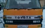 Эвакуатор в городе Сыктывкар Сергей 24 ч. — цена от 800 руб