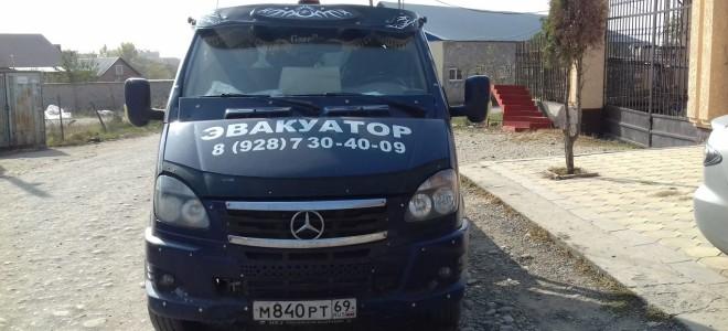 Эвакуатор в городе Назрань Рустам 24 ч. — цена от 800 руб