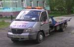 Эвакуатор в городе Северск Ильин Ю.В. 24 ч. — цена от 800 руб
