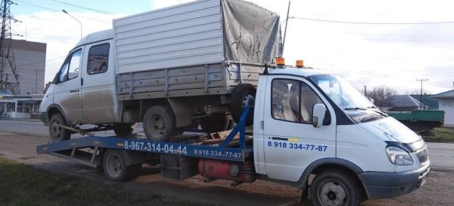 Эвакуатор в городе Крымск Владимир 24 ч. — цена от 800 руб