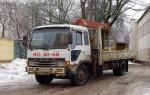 Эвакуатор в городе Смоленск ООО Алекс 24 ч. — цена от 800 руб